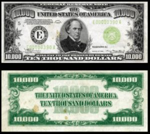 10 dollar bill serial number value