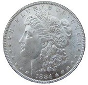 Morgan_silver_dollar-public-domain.jpg
