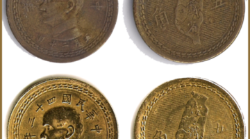 How NOT To Clean Coins: Tips On Cleaning Coins