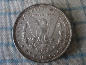reverse-of-morgan-silver-dollar-by-giveawayboy.jpg