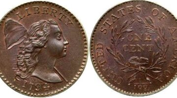 What Is The Rarest Penny? (Hint: It's NOT The 1909-S VDB!)